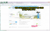 "[X-CASTER] H.264 고화질 실시간 및 VOD, IPTV연계 서비스 구축 ""하동군청/합천군청"