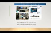 청주시청 디지털 통합 중계 시스템 공급