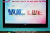 [IPTV] 성남시 HD급 IPTV 서비스 148개소 구축 진행