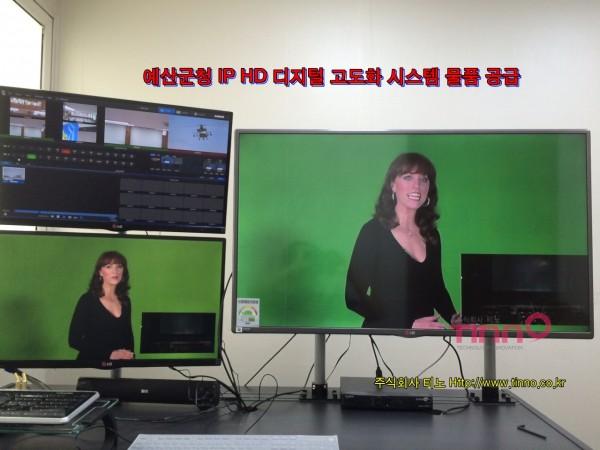 [고화질통합중계] 예산군청 HD 회의 중계 시스템 구축.