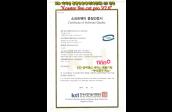 [고화질영상솔루션] Xcaster Live Cut GS 인증 HD 중소SW기업의GS인증제품우선구매
